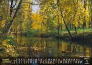 Kalendarz OR-P i Lubelskiego Urzędu Marszałkowskiego na 2007 rok (70x50 cm), fot. Bogdan Brydak